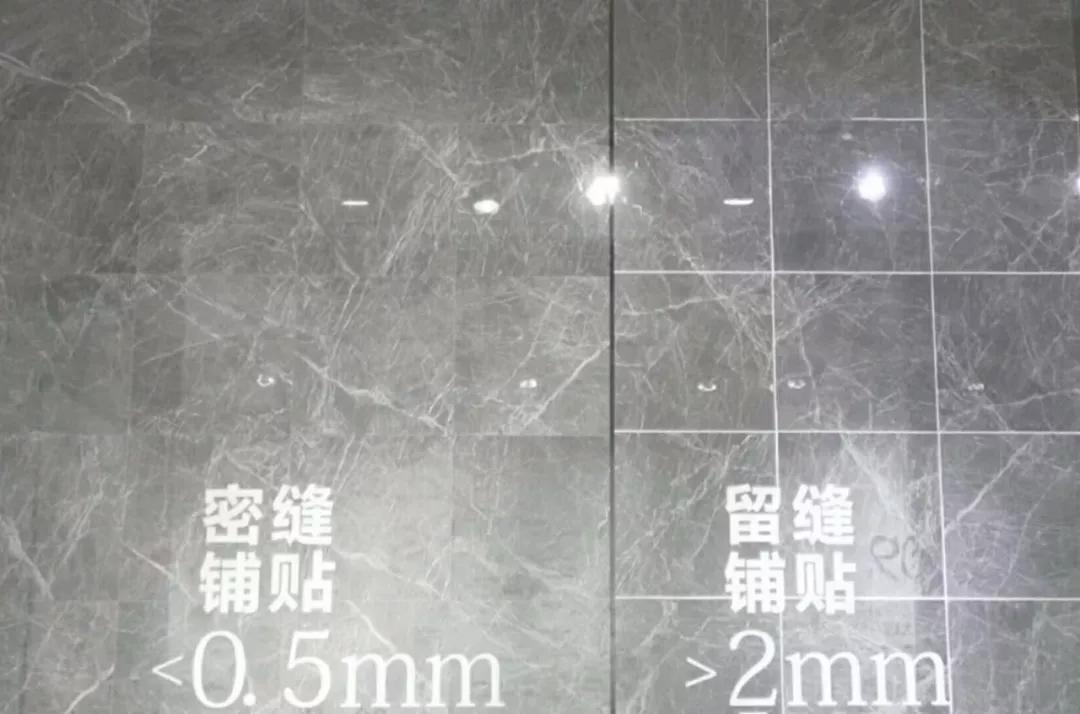 简一大理石瓷砖密缝铺贴和留缝铺贴对比